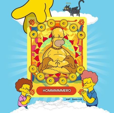 Homero Dios